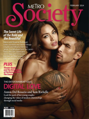 Anton Del Rosario and Sam Richelle for Metro Society, February 2014